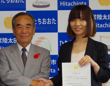 ミヤタユキさんが決定いたしました