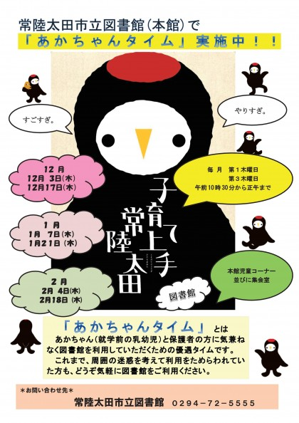zyodurusan201512-201602